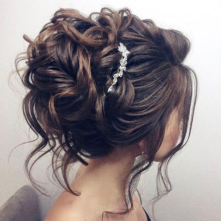 Coiffure De Mariage 2017 Beautiful Updo Wedding Hairstyle For Long