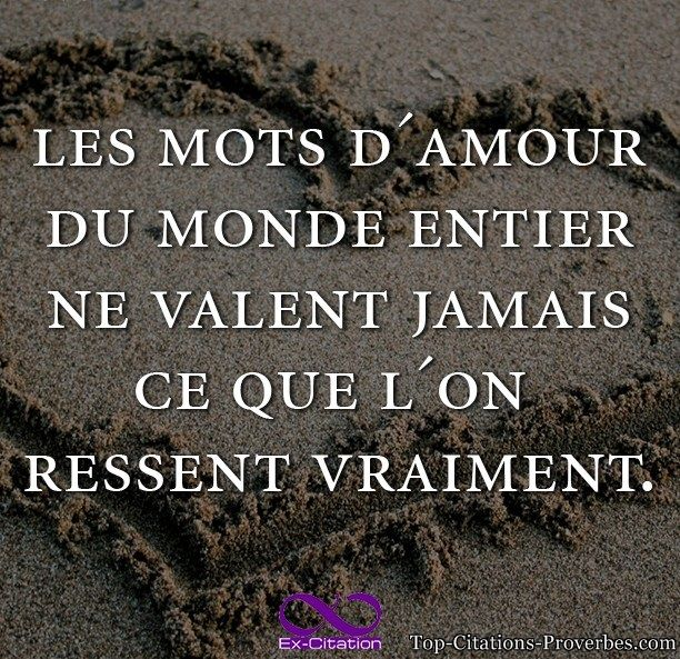 Citation Citation Vie De Couple Citation Courte Sur Le
