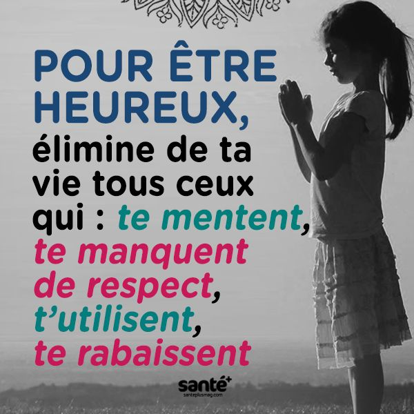 Citation Sur La Vie De Couple Difficile