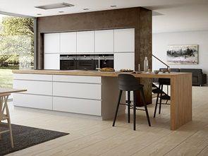 id e relooking cuisine cuisine cuisines prix bas inspiration pour une nouvelle cuisine. Black Bedroom Furniture Sets. Home Design Ideas