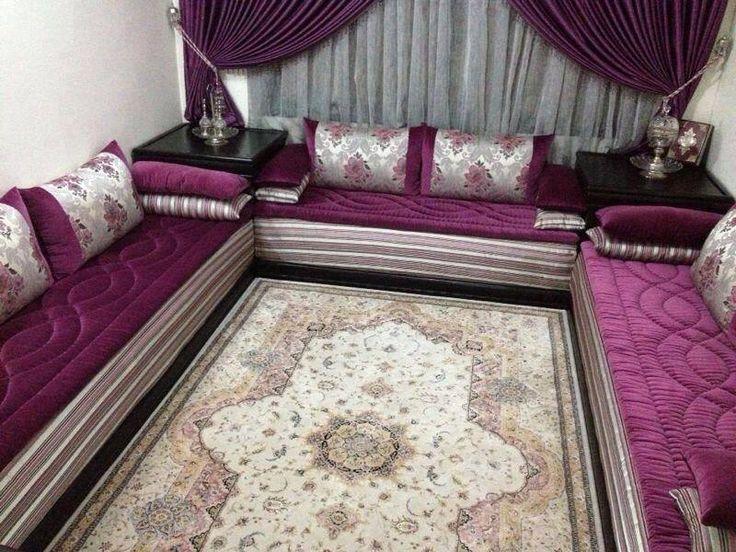 Beautiful Décoration Rideaux Salon Marocain Idees - Idées décoration ...