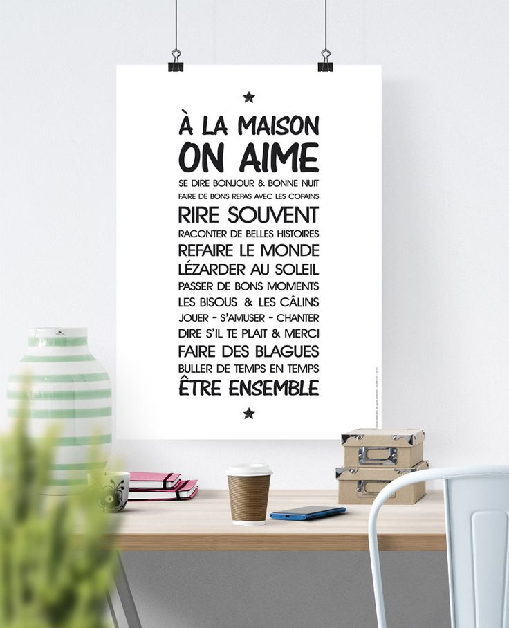 citation affiche r gle de vie 39 la maison 39 texte t l charger affich listspirit. Black Bedroom Furniture Sets. Home Design Ideas
