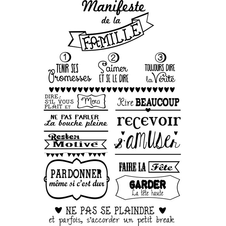 citation sticker le manifeste de la famille 2 stickers citations fran ais ambiance s. Black Bedroom Furniture Sets. Home Design Ideas